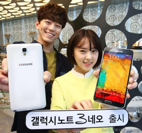 galaxy-note-3-neo-korea